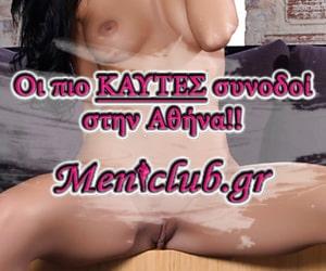 MenClub 300x250 Banner 1