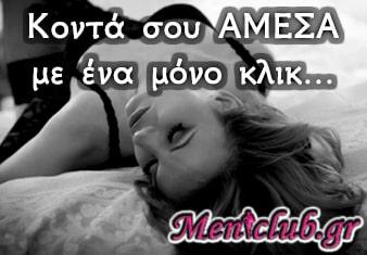 MenClub 338x235 Banner 1